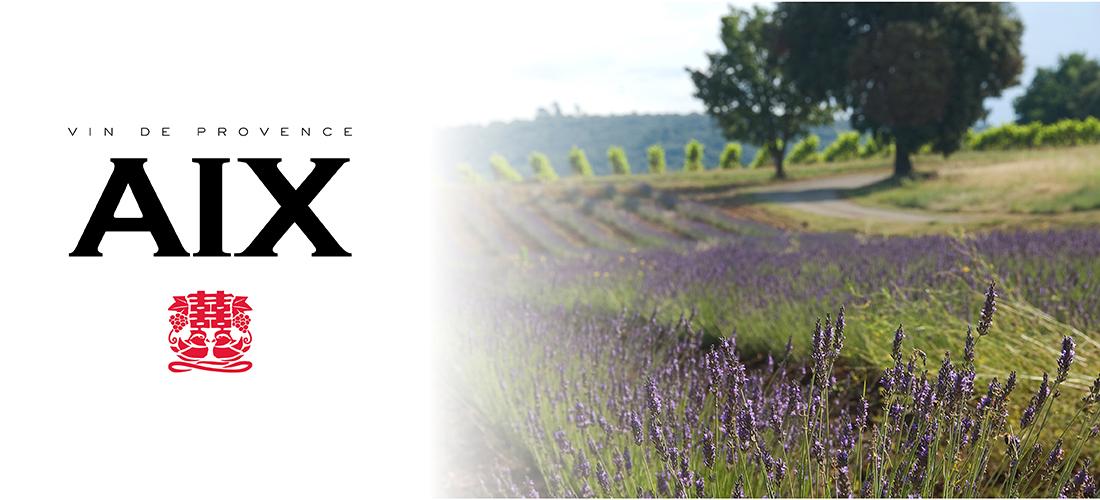 Maison Saint AIX — Provence